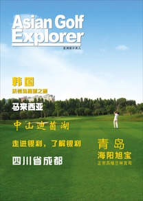 Jan 2014 Issue